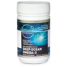 DEEP OCEAN OMEGA-3 (120 capsules)